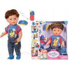 Baby Born Интерактивная Кукла Братик, Бэби Борн (43 см)