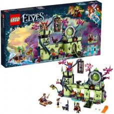 Lego Elves Побег из крепости Короля гоблинов