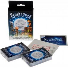 Magellan MAG10157 Настольная игра Кошмариум (2-е издание)
