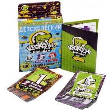 Magellan MAG02116 Настольная игра Крокодил ДетскоЛегкий