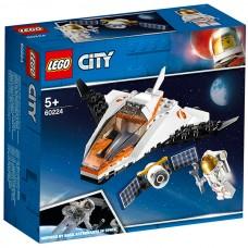 LEGO City 60224 Конструктор ЛЕГО Город Миссия по ремонту спутника