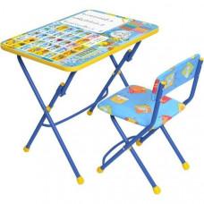 Набор мебели Ника Первоклашка Осень (стол+мягкий стул)