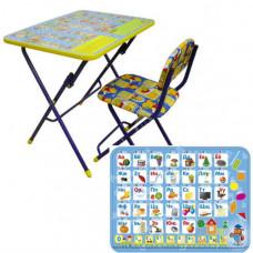 НИКА Набор мебели АЗБУКА (стол -парта+мяг стул)