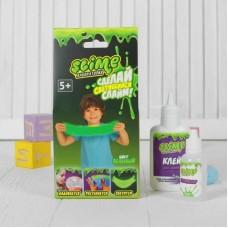 """Малый набор для мальчиков Slime SS100-4 """"Лаборатория"""", зеленый магнитный, 100 гр."""